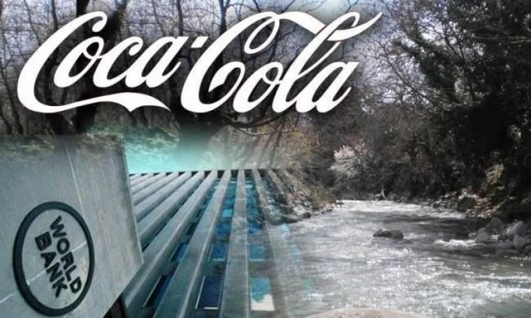 Η Coca-Cola «επιμορφώνει» Έλληνες μαθητές για τη «διαχείριση» του νερού