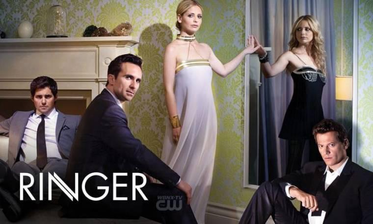 Όλα όσα θα δούμε στο «Ringer»