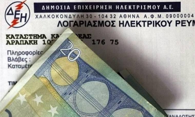 Πώς να πληρώσετε το μισό λογαριασμό στη ΔΕΗ!