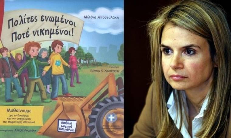 Μιλένα Αποστολάκη: H πολιτικός που γράφει παραμύθια για παιδιά