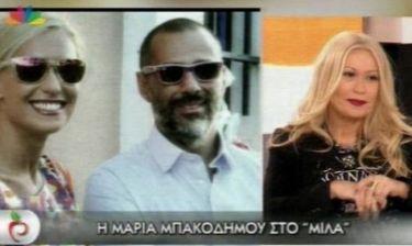 Μαρία Μπακοδήμου: Μίλησε πρώτη φορά για τον σύντροφό της