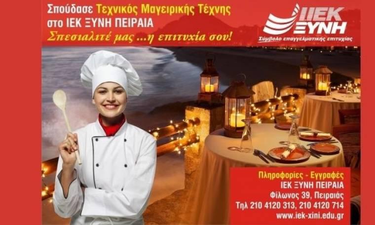 Σπούδασε «Τεχνικός Μαγειρικής Τέχνης» στο ΙΕΚ ΞΥΝΗ ΠΕΙΡΑΙΑ