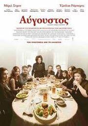 Θανάσης Τσαλταμπάσης: Η ταινία του ξεπέρασε τον «Αύγουστο»