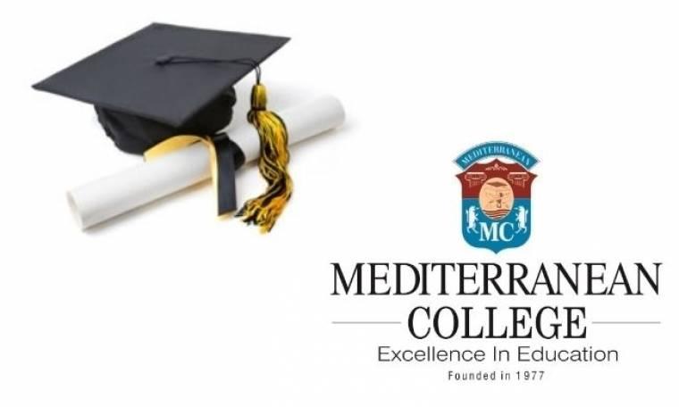 Mediterranean College: Απόκτησε αναγνωρισμένο Bachelor με τα νέα τμήματα Ιανουαρίου