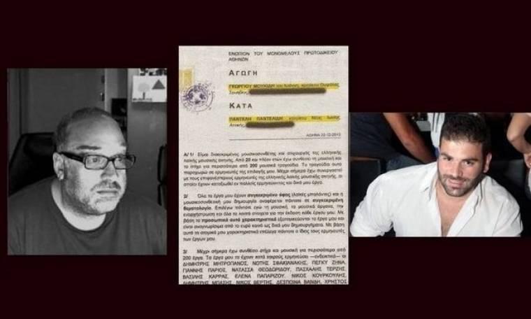 Παρασκήνιο: Ο Μουκίδης η αγωγή και τα ψίχουλα χρυσόσκονης του Παντελίδη (Nassos blog)