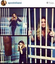 Της φυλακής τα σίδερα είναι για την…