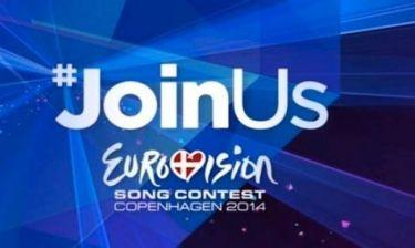 Δευτέρα η κλήρωση των ημιτελικών της Eurovision