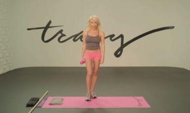 Για sexy κορμί: Το 15λεπτο πρόγραμμα άσκησης της διάσημης personal trainer Tracy Anderson