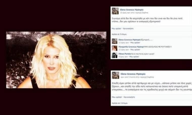 Έλενα Γράβεζα: Οι ιερόδουλες ψυχές του ανατολικού μπλόκ και τα γατάκια! (Nassos blog)