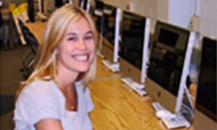 Αυτή είναι η 31χρονη ξανθιά δασκάλα που αποπλάνησε 15χρονο μαθητή της