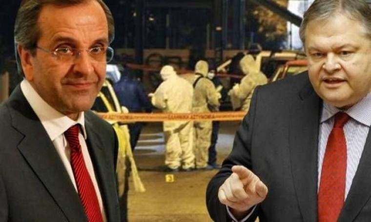 Συνάντηση Σαμαρά-Βενιζέλου αύριο για τρομοκρατία και τρόικα