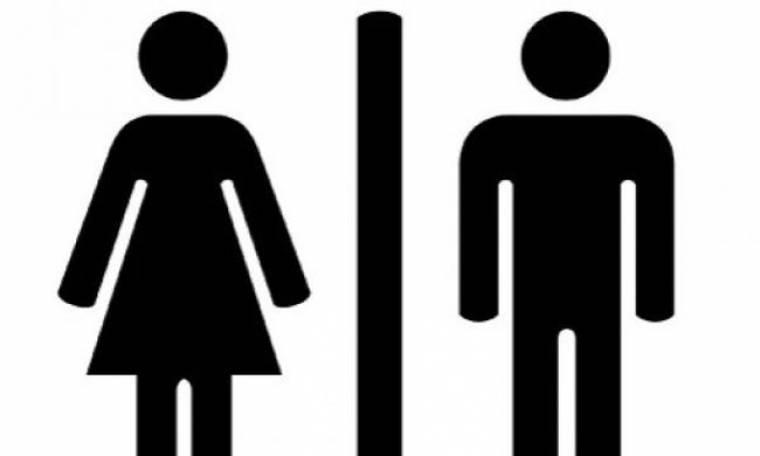 Οι άνδρες ή ο γυναίκες είναι πιο ξεχασιάρηδες;