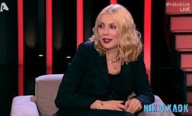 Σμαράγδα Καρύδη: «Δεν έχω παρακαλέσει για να γυρίσει άντρας πίσω»