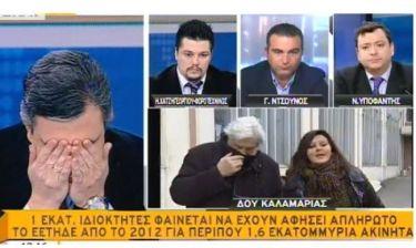 Η αδιαθεσία του Αυτιά on air: «Χάθηκαν τα πάντα από μπροστά μου, δεν έβλεπα! Σας ζητώ συγγνώμη»!