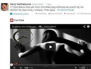 Νέα συγκινητικά μηνύματα επωνύμων για την Τζένη Βάνου