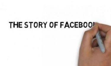 Η ιστορία του Facebook σε… σκίτσα