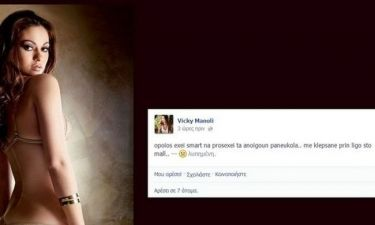 Βίκυ Μανώλη: Θύμα ληστείας το μελαχρινό και sexy κορίτσι του Mega (Nassos blog)