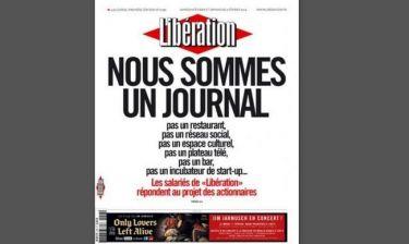 Η «Liberation» ετοιμάζεται για λουκέτο;