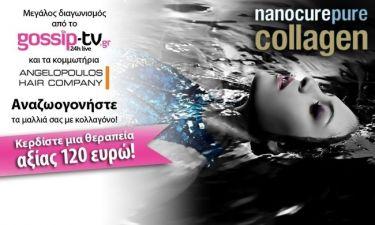 Κερδίστε μια θεραπεία κολλαγόνου για να αναζωογονήσετε τα μαλλιά σας από τα Αngelopoulos Ηair Company!