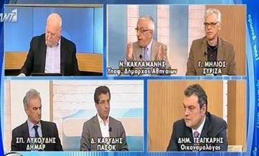 Ένας σπάνιος διακαναλικός διάλογος Παπαδάκη-Οικονομέα-Καμπουράκη!