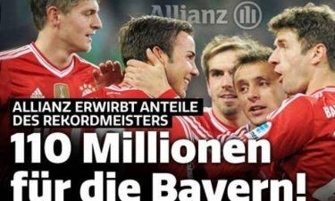 Μπάγερν Μονάχου: 110 εκατομμύρια ευρώ από την Αλιάνζ