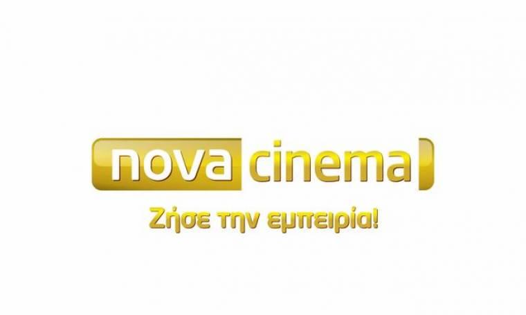 Τα Βραβεία Όσκαρ είναι μόνο στα κανάλια Novacinema!