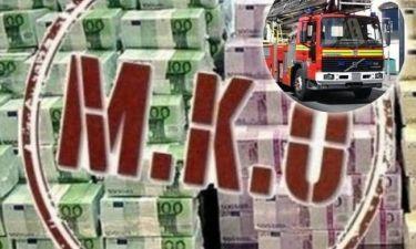 Νέα απάτη με ΜΚΟ: Πήραν παράνομα 2,4 εκατ. ευρώ