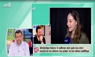 Η τελευταία συνέντευξη της Αλεξάνδρας Ούστα για τον σύντροφό της Σάκη Μπουλά