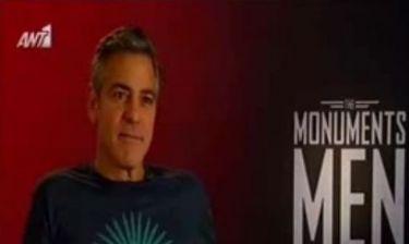 Ο Clooney είπε σε δημοσιογράφο του «Πρωινό»: «Έχω βρει το μπελά  μου με εσάς τους Έλληνες»