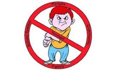 SOS για τον σχολικό εκφοβισμό! Γράφει η εκπαιδευτική ψυχολόγος Δήμητρα Δάμτσα