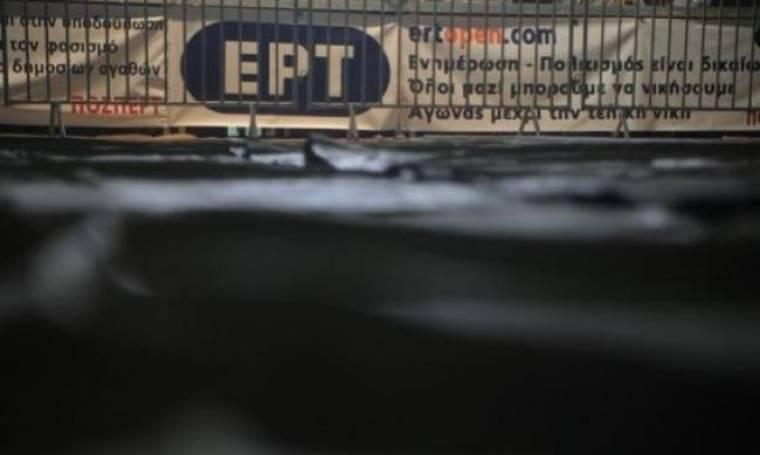 To ΣτΕ έκρινε συνταγματικό το κλείσιμο της ΕΡΤ