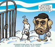 Σάκης Μπούλας: Το σκίτσο που κάνει τον γύρο του διαδικτύου