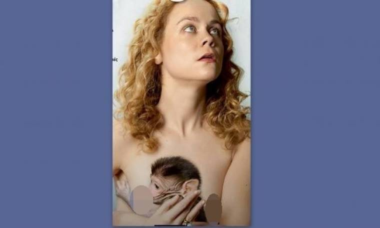 Η κόρη του Παπαληγούρα γυμνή, με πιθηκάκι να τη «θηλάζει» σε εξώφυλλο περιοδικού
