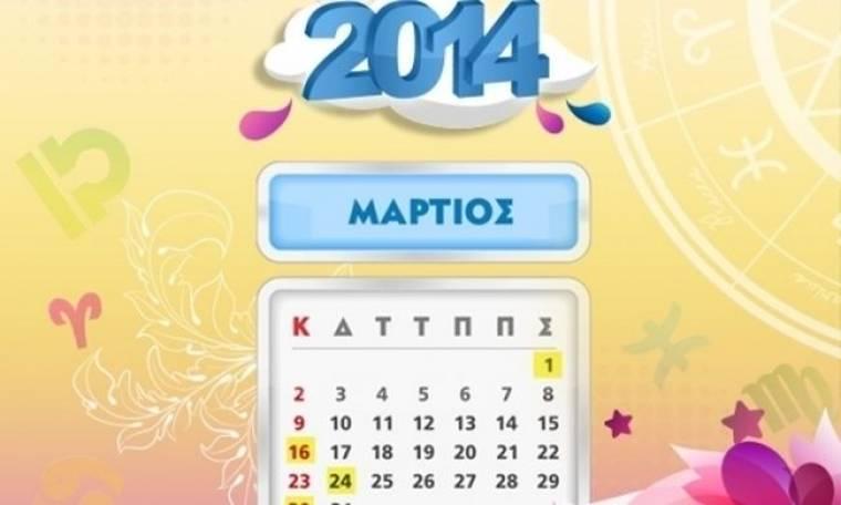Ποια ζώδια έχουν σημαντικές ημερομηνίες το Μάρτιο;