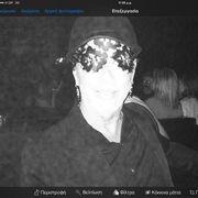 Απόκριες 2014: Οι μεταμφιέσεις των επωνύμων σε φωτογραφίες!