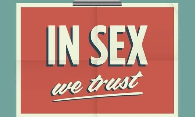 Έρευνα: Ζευγάρια και ταινίες σεξουαλικού περιεχομένου