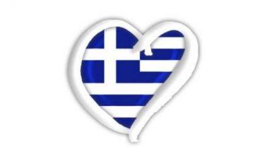 Eurovision 2014: Αυτά είναι τα τέσσερα υποψήφια τραγούδια του ελληνικού τελικού!