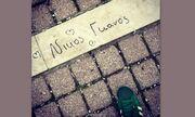Τραγουδιστής είδε σε graffiti γραμμένο το όνομά του στον δρόμο!