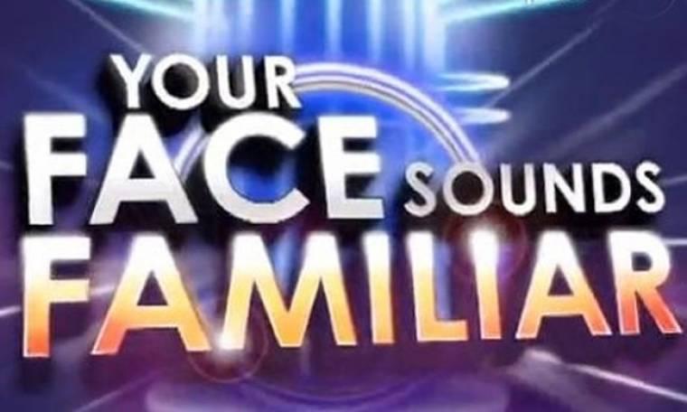 Απίστευτα νούμερα τηλεθέασης για το Your Face Sounds Familiar