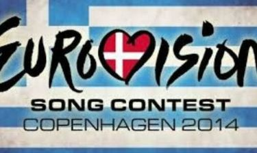 Εurovision 2014: Αυτή είναι η κριτική επιτροπή του ελληνικού τελικού