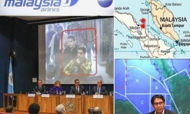 Μαλαισία: Η CIA δεν αποκλείει το τρομοκρατικό χτύπημα