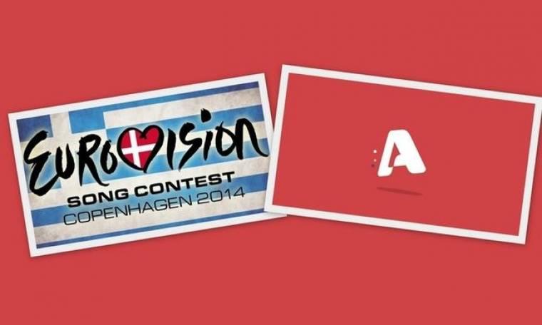 Η Eurovision είναι και στον Alpha