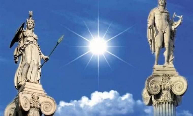 Κάνε το τεστ και δες ποιος αρχαίος Έλληνας θεός είσαι!