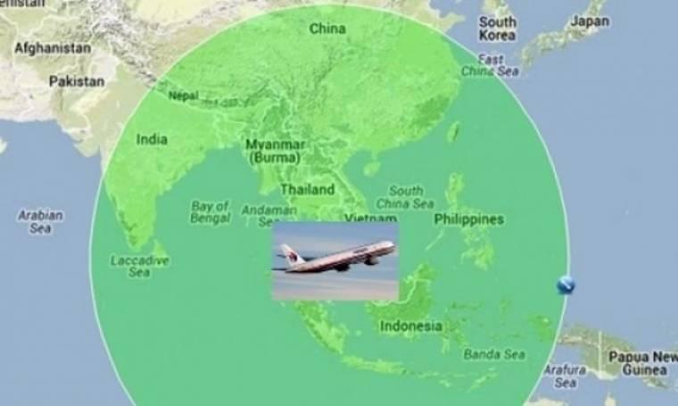 Μαλαισία: Πως και γιατί έπεσε το αεροπλάνο - η αστρολογική ερμηνεία