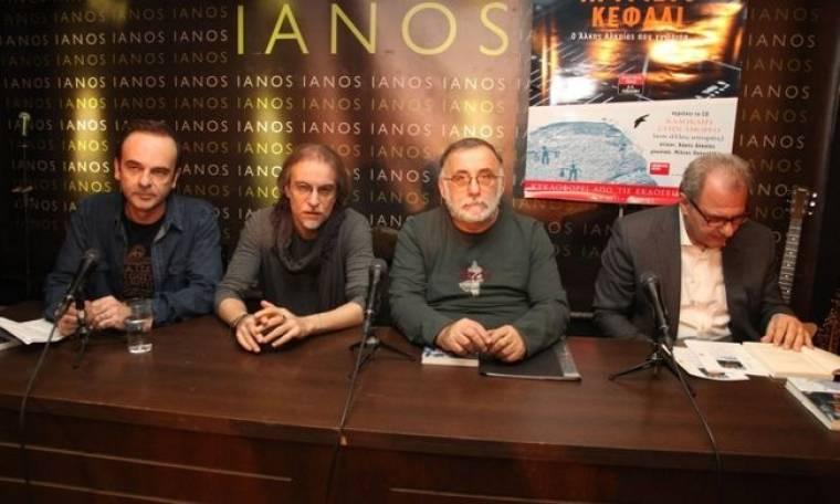 Παρουσίασε το βιβλίο του ο Μίλτος Πασχαλίδης