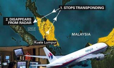 Μαλαισία: Το Boeing κατευθύνθηκε σκοπίμως προς τα Νησιά Ανταμάν