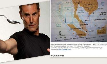 Απίστευτο: Επιστράτευσαν τον Γιούρι Γκέλερ για να βρει το χαμένο αεροπλάνο των Μαλαισιανών Αερογραμμών!