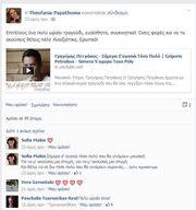 Η Θεοφανία πόσταρε τραγούδι του συντρόφου της και ο Τσαρούχας σχολίασε στο facebook