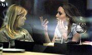 Σκορδά-Λιάγκας: Δείπνο με την Καλομοίρα και τον άντρα της (φωτό)