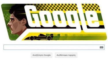 Αφιερωμένο στον Άιρτον Σένα το σημερινό Doodle της Google